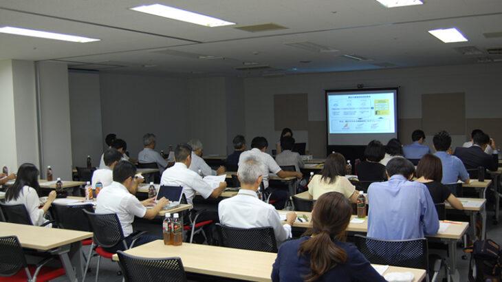 9/18開催「働き方改革を資産形成に繋げる方法」セミナー案内